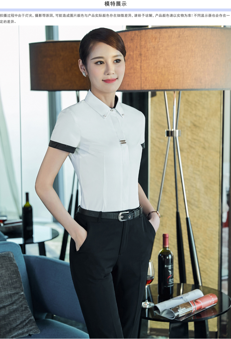 HTB1Qej8QpXXXXbSXFXXq6xXFXXXc - Long sleeve shirt black white slim cotton blouse office ladies