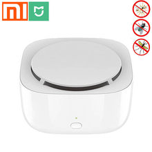 Original Xiaomi Mijia Mosquito Repellent Killer Timing Function No Heating Fan Drive Volatilization Insect Repeller Indoor Use(China)
