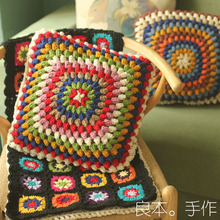 Handmade South Korean TV sofa mat outdoor Tea Ceremony Hand hooked fashion crochet blanket cushion felt pastoral style 42cm
