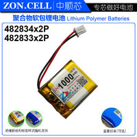3.7v li po li ion batteries lithium polymer battery pack lipo ion rechargeable lithium ion for 1000mAh 3.7 V toy GPS 482833 * 2