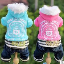 Fashion Various Colors Pet Dog Clothes Sweatshirt Hoodie Winter Warm Dogs PoloSport Hoodie Cute Coat Puppy XS S,M,XL