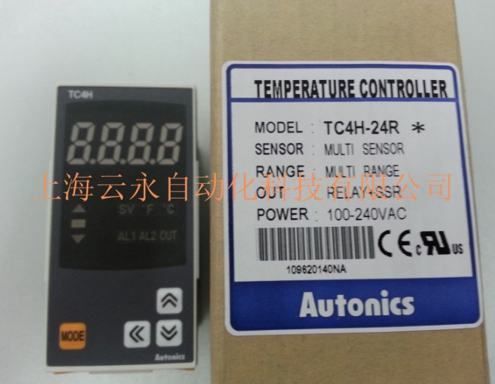 New original authentic TC4H-24R Autonics thermostat temperature controller new original authentic cylinder cdq2wb32 30d