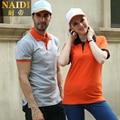 2016 лето Рабочая Одежда футболка с коротким рукавом ресторан быстрого питания тройники логотип рекламы рубашки Поло мужчин и женщин в униформе