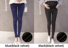 Winter Imitation Maternity Jeans for Pregnant Women