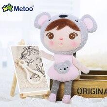 Bonecas keppel metoo brinquedos чучела сладкий кукла мило подвеска рождество рождения