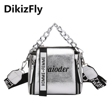 DikizFly Laser Women Bags Fashion Luxury Shoulder Handbags Chains Crossbody Bag Women 2018 Letter Mini Flap Purse bolsa feminina