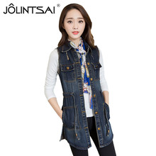 Vintage Fashion S-XXL Summer Denim Jacket Sleeveless Cardigan Ladies Jeans Waistcoats 2017 New Arrival Spring Denim Vests