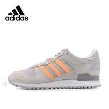 Intersport Official New Arrival 2017 Adidas Originals ZX 700 W Women's Skateboarding Shoes Sneakers