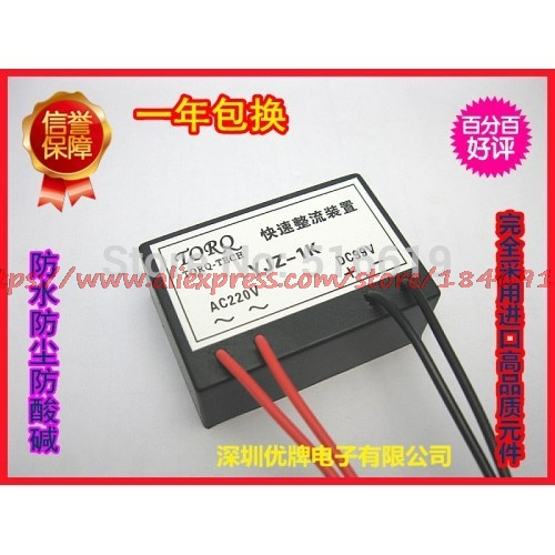 Free Shipping    YJZ-1K, YJZ-1K-HT, YJZ-2K (enhanced) And Durable Long Life Fast Rectifier Device