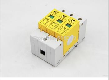 Din Rail 35mm 3P 5KA 10KA 385V AC Household Low-voltage anti-lightning SPD surge protection device