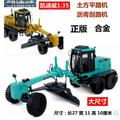New Earthworking machine Asphalt scrapers 1:35 kids toy KDW 620027 car truck model Road laying alloy boy gift Good workmanship