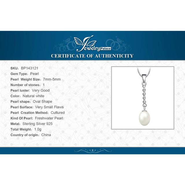 Freshwater White Pearl Pendant