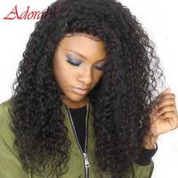 130 Density 13*6 Long Curly Human Hair Wig Pre Plucked With Baby Hair Brazilian Wigs For Black Women Lace Front Human Hair Wigs