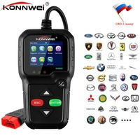 High Quality ODB2 OBD Automotive Scaner KONNWEI KW680 Supports Multi Languages Full OBDII Function Autoscanner PK