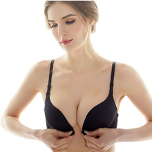 UCY 2019 Traceless Bra With Front Buckle And No Steel Ring Underwear Womens Small Breasts Gather Together Sexy One-piece