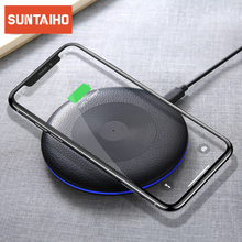Suntaiho Qi Wireless Charger For iPhone X XR XS Max 10W Fast Wireless Charging for Samsung S10 S9 for Xiaomi mi9 USB Charger Pad