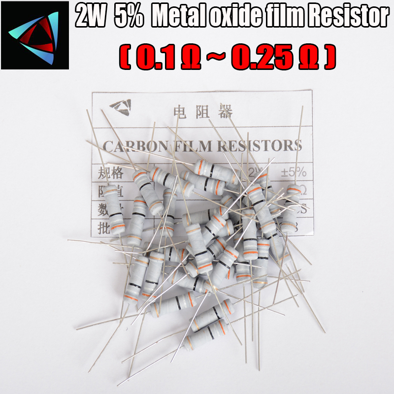 20pcs 5% 2W Carbon Film Resistor  0.1 0.12 0.15 0.18 0.2 0.25 Ohm  Metal Oxide Film Resistors