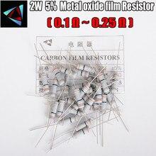 20 шт. 5% 2 Вт карбоновый пленочный резистор 0,1 0,12 0,15 0,18 0,2 0,25 Ом металлоксидные пленочные резисторы