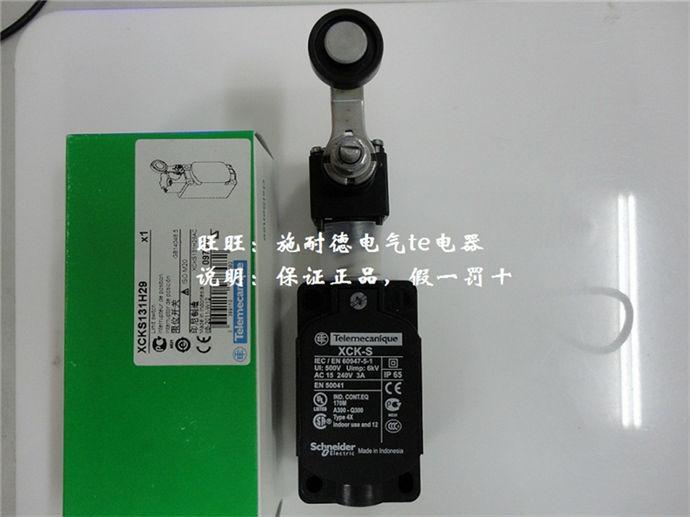 Limit Switch XCK-S ZCK-S1H29 ZCKD05 ZCK-D05 ZCKY31 ZCK-Y31 dhl ems 5 lots 1pc new for sch neider zck e63c limit switch f2