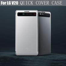 Quick cover case для lg v20 5.7 «официальный флип кожаный корпус smart view обложка для lg v20 сенсорный функция