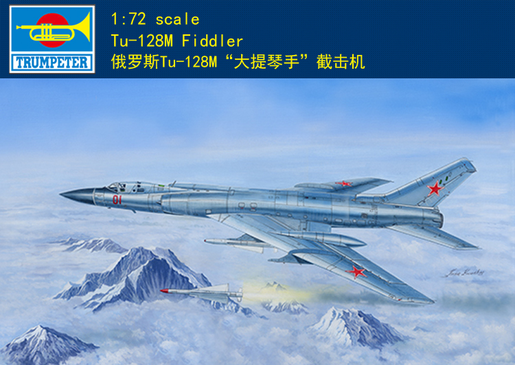 Trumpeter 01687 1 72 Scale Tu 128M Fiddler Aircraft Plastic Assembly Model Kit