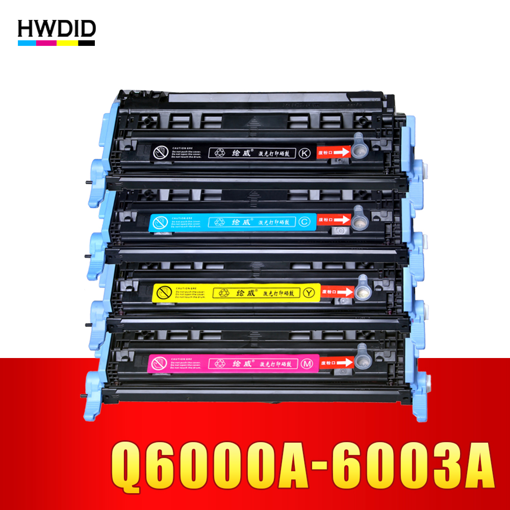 1Pcs Q6000A Q6001A Q6002A Q6003 Toner Cartridge For HP Color Laserjet 1600 2600n 2605 2605dn 2605dtn