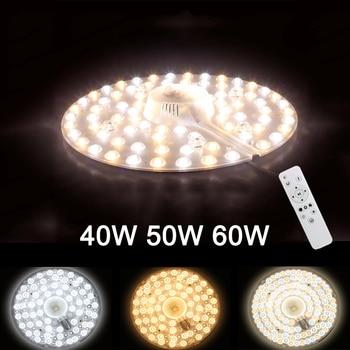 Сменный светодиодный источник света для потолка с дистанционным управлением, три цвета, 40 Вт/50 Вт/60 Вт 185 В-240 В, сменные светодиодные фонари с...