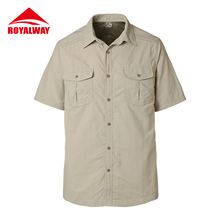 ROYALWAY Camping Hiking Shirts Quick Dry Breathable UV Proof #RIM7073BS