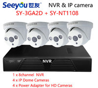 Seeyou 1080P Security Camera Kit NVR SY NT1108 IP Camera SY 3GA2D Security CCTV System For
