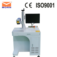MAX laser source 50watt laser power fiber marking and cuting machine with 150mm field lens and EZCAD control software