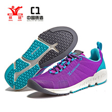 Brand Xiang Guan running shoes for men and women,free shipping quality shoes Breathable Lightweight size Euro 36-44
