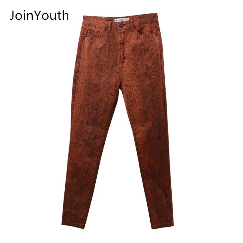Pants & Capris Women Animal Print Snake Skin Pencil Pants Elastic Waist Side Zipper Fly Trousers Femme Pantalones