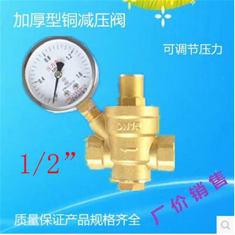 buy 1 2 brass dn15 pressure maintaining valve with pressure gauge water. Black Bedroom Furniture Sets. Home Design Ideas