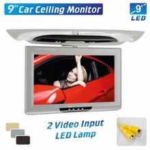 9 дюймов Автомобильный откидной монитор на крыше Автомобильный потолочный монитор светодиодный видео вход Серый Черный Бежевый SH981 Tracy