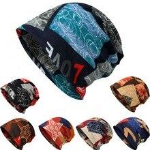 Новинка, мужские и женские вязаные шапки осень-зима, женские и мужские шапки для спорта на открытом воздухе, Пешие прогулки, теплые шапки, вязаные шапки, шапки для велоспорта