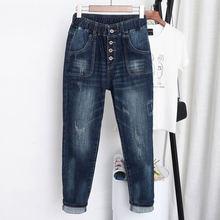 5XL джинсы с высокой талией, женские винтажные джинсы больших размеров, женские штаны-шаровары, свободные Джинсы бойфренда, уличная одежда, женские брюки Z31