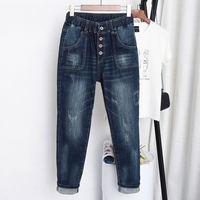 5XL High Waist Jeans Women Vintage Plus Size Jeans Femme Harem Pants Loose Boyfriend Denim Jeans Streetwear Trousers Women Z31