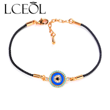 LCEPL New arrival Luxurious Round Micro Mosaic Cubic Zirconia Rose Gold Color Bracelet Jewelry Austrian Crystal Top Quality