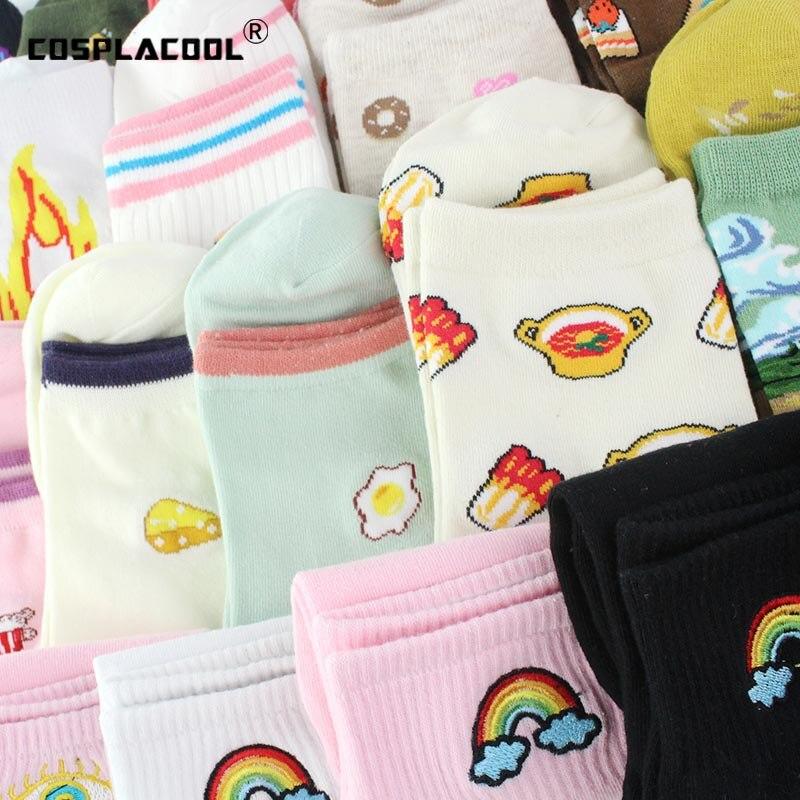 [COSPLACOOL]Japanese Harajuku Cute Funny   Socks   Handmade Jacquard Fruit Meias Kawaii Crew   Socks   Women Embroidery Skarpetki Sokken