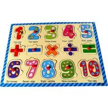 Free shipping Classic Wood Digital puzzle Animal puzzles wooden education toys baby 1-10 /26PCS English alphabet