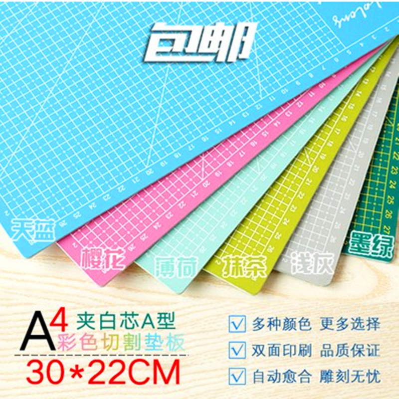 Cutting Mat A4 Durable Self-healing Cut Pad Patchwork Tools Handmade DIY Accessory Cutting Plate Color Radom Or Remark