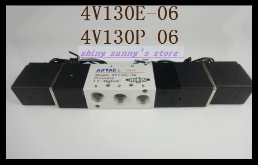 1Pcs 4V130P-06 DC24V  Solenoid Air Valve 5 port 3 position BSP 1/8 подвесной светильник la lampada 130 l 130 8 40