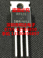 10 шт./лот НОВЫЙ IRF520N IRF520 TO-220 N-канал ИК Power MOSFET