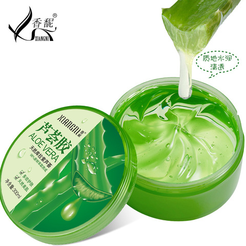 XIANGNI Aloe Vera Gel Moisturizing Sun Repair Sleep Mask Skin Care Acne Treatment  Organic Skin Cosmetics Whitening Cream Lahore