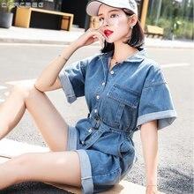 Женский джинсовый комбинезон с высокой талией повседневный Свободный