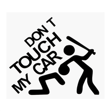 Amazing Styling Car Stickers – Don't Touch My Car