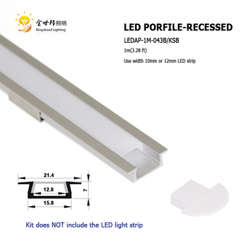 20pcs*1 meter recessed aluminum profile for led strip with flange housing  width 10mm-12mm