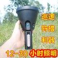 30 Вт КРИ T6 прожектора высокая водонепроницаемый свет для охоты рыбалки longtime lighting, аккумуляторная