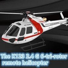 전문 스턴트 rc 드론 k123 6ch 브러시 as350 스케일 3d 6g 시스템 헬리콥터 원격 제어 장난감 rtf