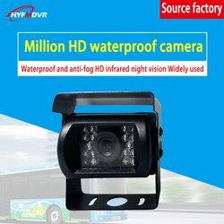 Źródło factory hd night vision kamery samochodu autobus/cysterna na podczerwień wodoodporna 2 cal metalowe kwadratowe samochodu uchwyt aparatu może być adjuste w Kamery pojazdowe od Samochody i motocykle na